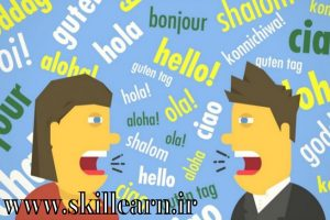 corso-lingue-online-e1496426380862