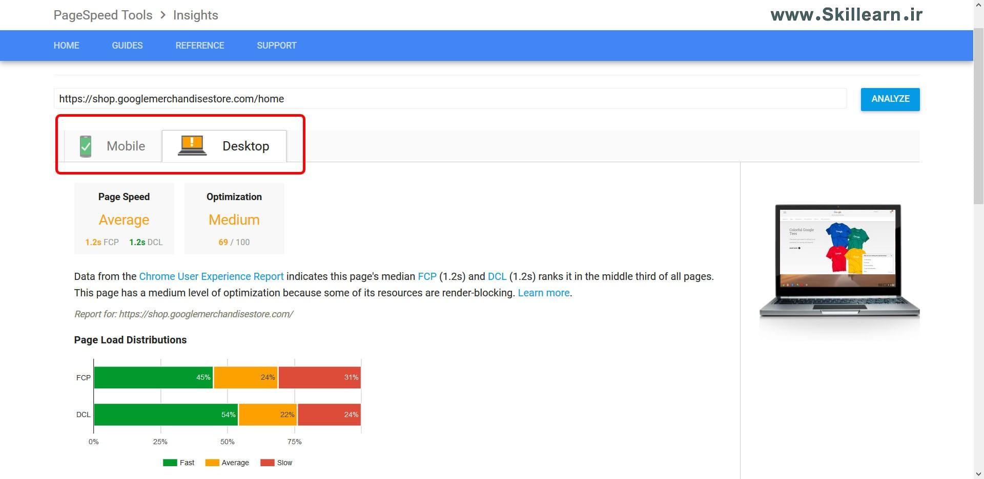 بررسی سرعت لود صفحات در گزارش Speed Suggestions به منظور بهبود سرعت در گوگل آنالیتیکس