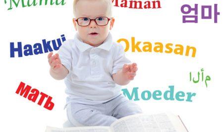 بهترین سن یادگیری زبان دوم چه سنی است؟