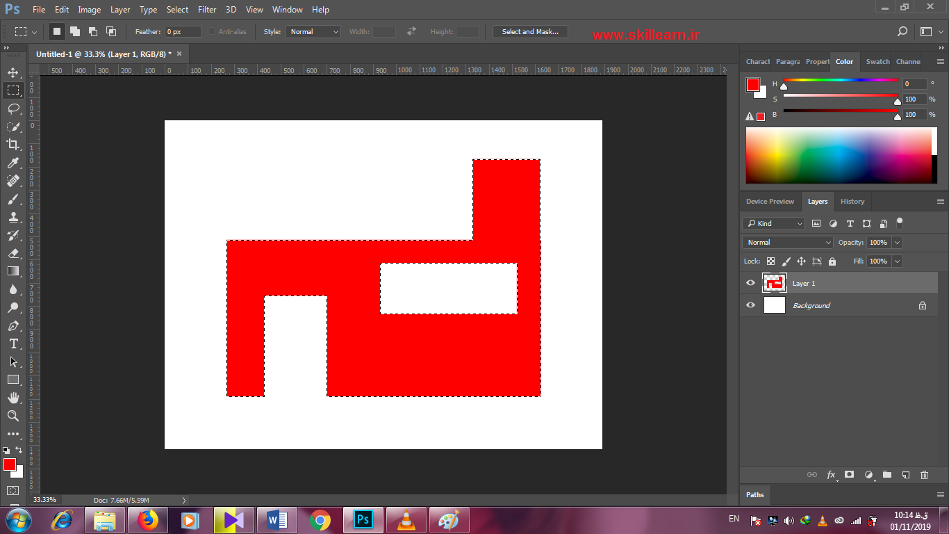 آشنایی با ابزار های gradient, lasso, marquee