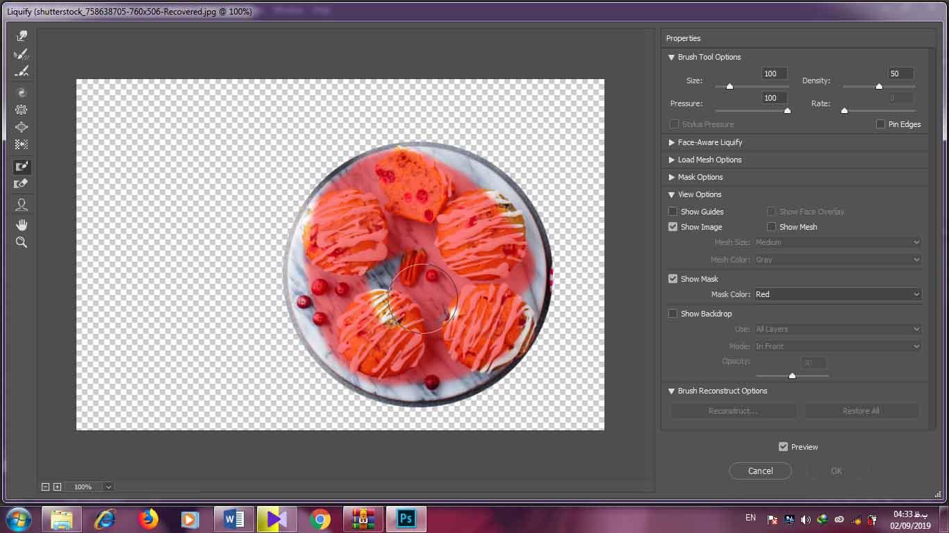 فیلتر liquefy در فتوشاپ