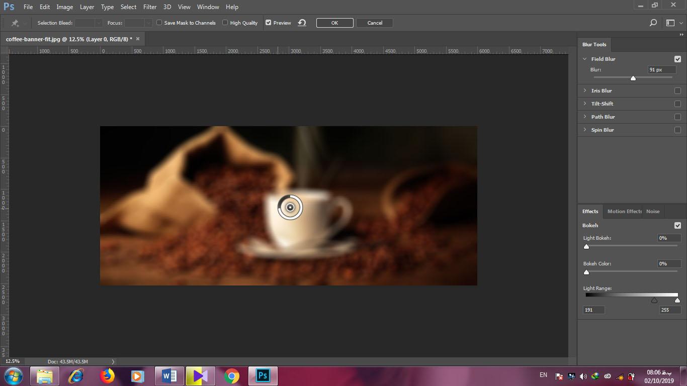 فیلتر blur در فتوشاپ