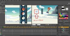 آموزش موهو (انیمه استودیو) – بخش 4 –کنترل دوربین در موهو